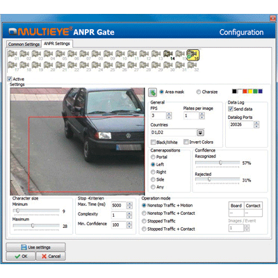 Number plate recognition software MULTIEYE®