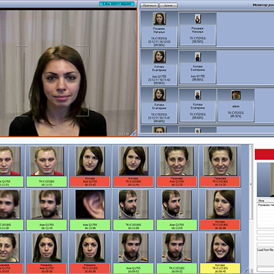 AxxonSoft Face Intellect Facial Recognition And Face Search With Intellect Enterprise