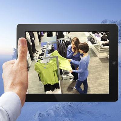Bosch Video Security App CCTV software