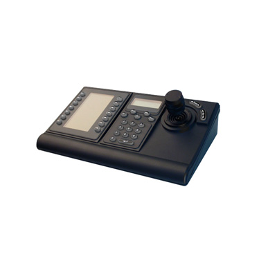 Bosch Security Systems KBD-DIGITAL IntuiKey Series keyboard with multilingual support