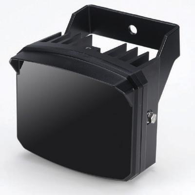 Bosch UFLED20-9BD CCTV camera lighting for night vision surveillance