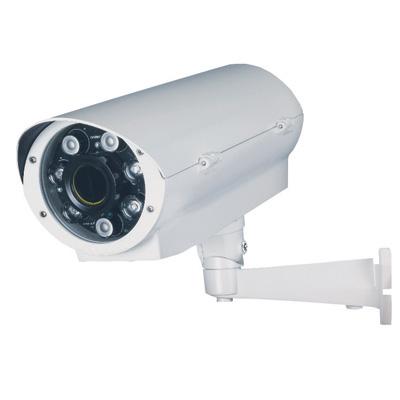 Brickcom EN-2070 Infrared illuminator enclosure