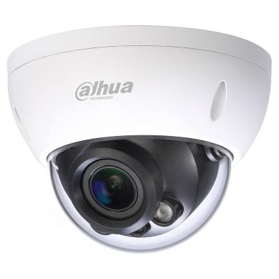 Dahua Technology A42AM2Z 4MP IR vari-focal HDCVI dome camera