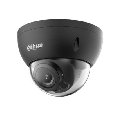 Dahua Technology A42AM2Z-B 4MP HDCVI Dome Camera