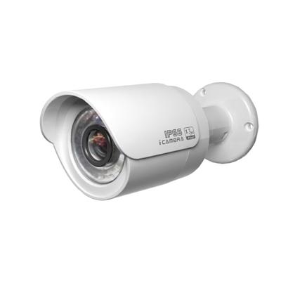 Dahua 1.3 Megapixel HD Network Mini IR-Bullet Camera