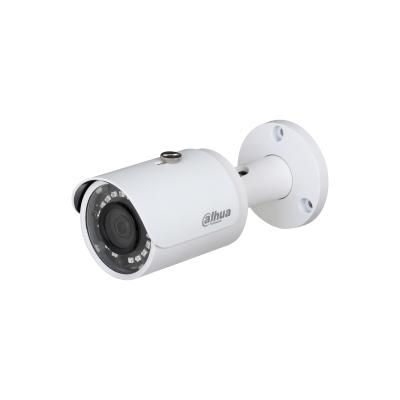 Dahua 2MP WDR IR mini bullet network camera