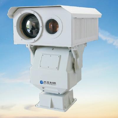DALI DLS-B150 Online Observation Thermal Imaging System