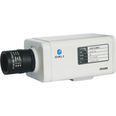 High definition, intelligent surveillance IP camera from Dali Technology