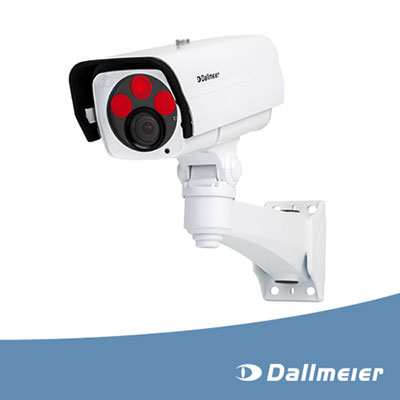 Dallmeier DF5200HD-DN/IR day/night 2 MP Full HD IP camera with integrated IR illumination