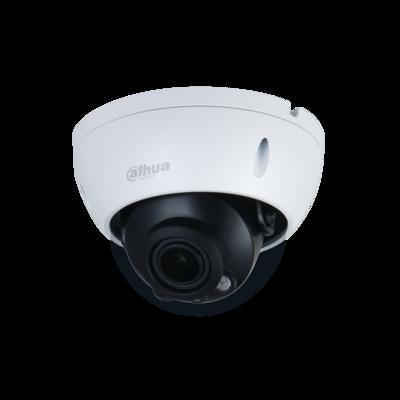 Dahua Technology DH-IPC-HDBW2431RN-ZS-S2 4MP Lite IR Vari-focal Dome Network Camera,NTSC