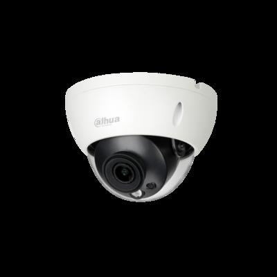 Dahua Technology IPC-HDBW5442RP-ASE 4MP IR Dome WizMind Network Camera, WDR, PAL