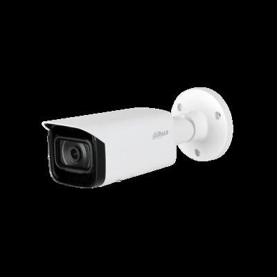 Dahua Technology IPC-HFW5442TP-ASE 4MP IR Bullet WizMind Network Camera, WDR, PAL