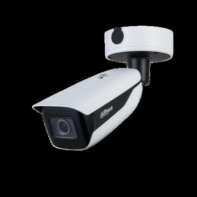 Dahua Technology IPC-HFW7442HN-Z4FR 4MP IR Bullet WizMind Network Camera,NTSC