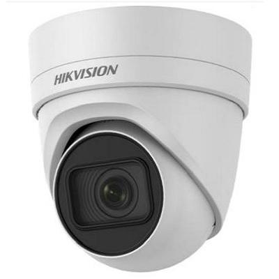 Hikvision DS-2CD2H45FWD-IZS 4 MP IR Vari-focal Network Turret Camera