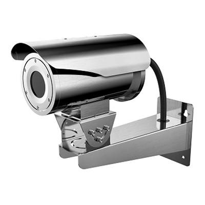 Hikvision DS-2TD2466-50Y Anti-corrosion Thermal Network Bullet Camera