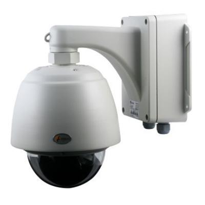 eneo EDCH-143E/C-AKS 1/4-inch, PTZ, day & night dome camera