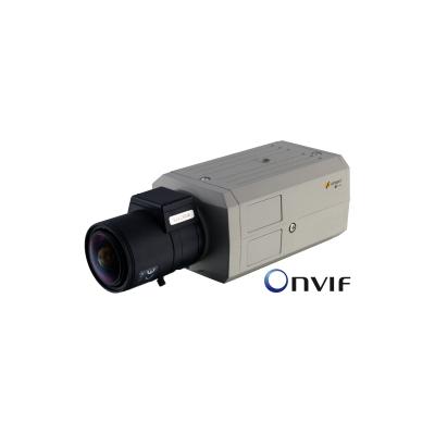 eneo GLC-1604M 1/3 inch day/night network camera