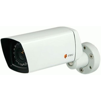 eneo GLC-1701/IR day/night network camera with removable IR cut filter