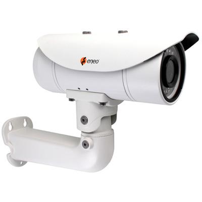 eneo GXB-1710M/IR: Plug & Play IP camera with 1080p at -40°C to +50°C