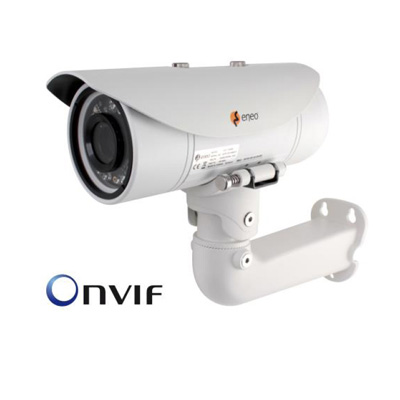 eneo GXC-1606M/IR IP camera with day & night system and low speed shutter