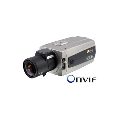 eneo NXC-1402M 1/3 inch colour network camera