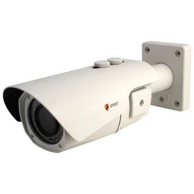 The eneo Candid series: new IP cameras available