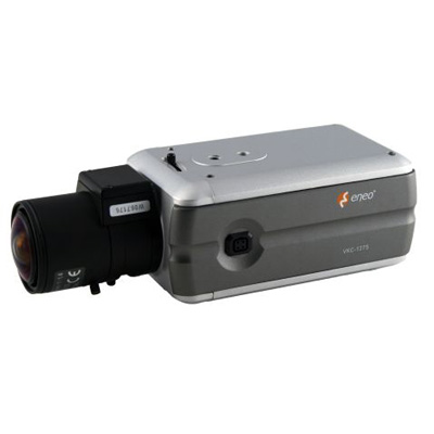 Intelligent cameras: the new eneo VKC(D)-1375 with extensive analysis functions