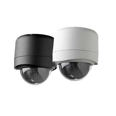 Ganz C-DN2X30P-W  external true day / night PTZ camera with 520 TVL