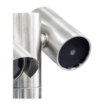 Geutebruck's ARGUS-IR-LED/25° - high performance infrared illuminator for CCTV