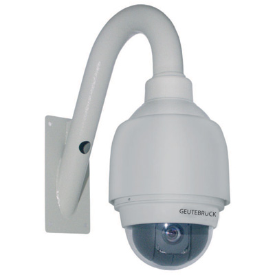 Geutebruck GSD-881 extremely high resolution outdoor day/night dome camera with 36x motor zoom lens