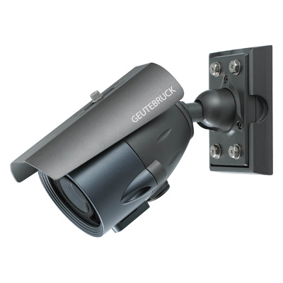 Geutebruck GWPC-103/DN-IR day/night camera with weather-resistant housing and IR LEDs