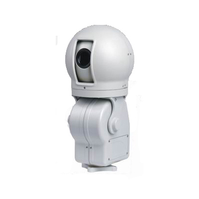 Guide Infrared N-Boat thermal imaging navigation assistant system
