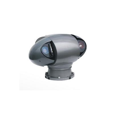 Guide Infrared SplendIR dual sensor thermal surveillance camera