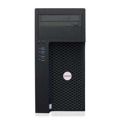 Avigilon HD-RMWS4-4MN remote monitoring workstation for up to 4 monitors