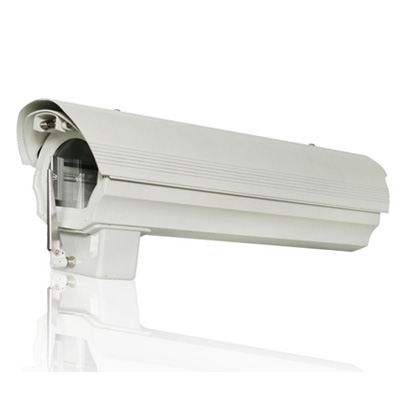 Hikvision DS-1312HZ outdoor CCTV camera housing with built-in heater, wiper and fan