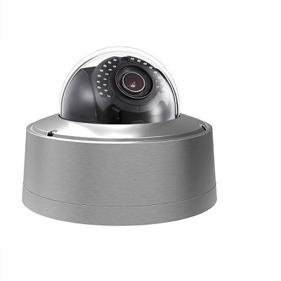 Hikvision DS-2CD6626DS-IZ(H)S 2 MP ultra low-light ICR anti-corrosion dome camera