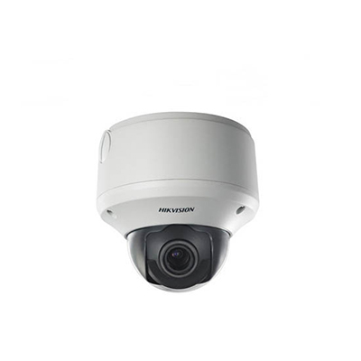 Hikvision DS-2CD7283F-EZ outdoor network camera