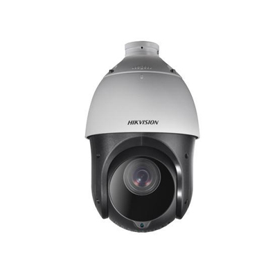 Hikvision DS-2DE4120I-D 1.3MP 20X Network IR PTZ Dome Camera
