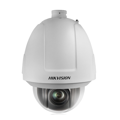 Hikvision DS-2DF5286 2MP network PTZ dome camera