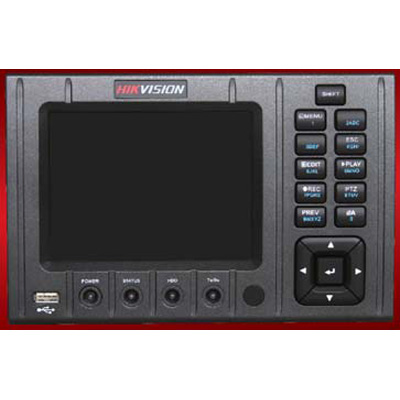 Hikvision DS-7204AHLI-VS standalone DVR with 4-channel video input