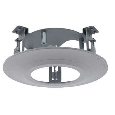 Eneo IED-FMH1 Ceiling Mount Adapter With White Cover For Fix Dome Cameras, SN-series
