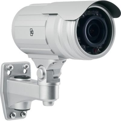 Interlogix TVC-BIR6-MR true day/night bullet camera with 600TVL resolution