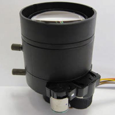 Kawaden BKV0650DIRF IR corrected board mount CCTV lens with IR cut filter