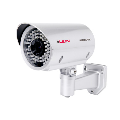 LILIN IPR-7424ESX day & night 1080P HD vari-focal IR IP camera