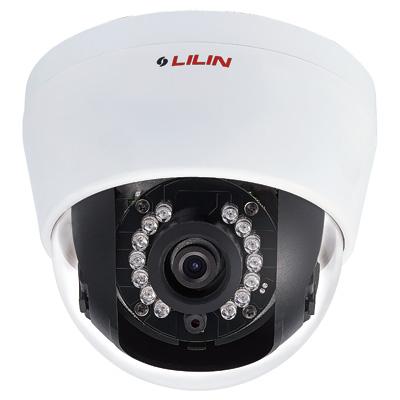 LILIN IPR2122 day & night 1080P HD dome IR IP camera