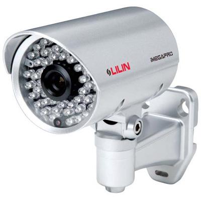 LILIN IPR722S day & night 1080P HD IR network camera