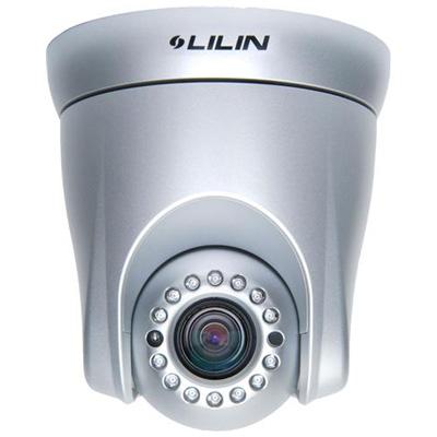 LILIN launches mini high-speed dome camera
