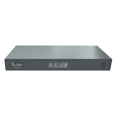 LILIN PIH-810III alarm extender