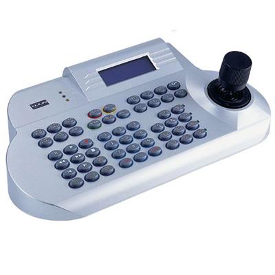 LILIN PIH-931D twist dome / matrix / DVR keyboard