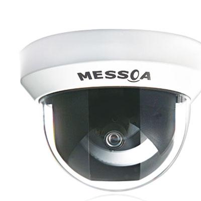 Messoa NDF820PRO-HN5-MES colour/monochrome full HD network camera